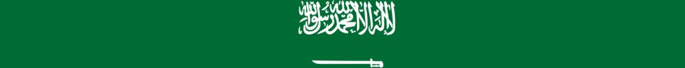 Saudi narrow