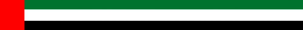 UAE narrow